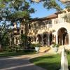 Dean Residence Entrance ©Aqui